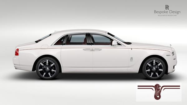 Rolls Royce Sg50 600px