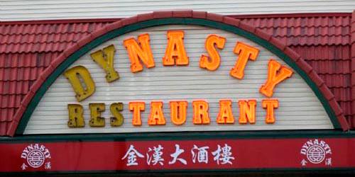 Dynasty Restaurant Sign